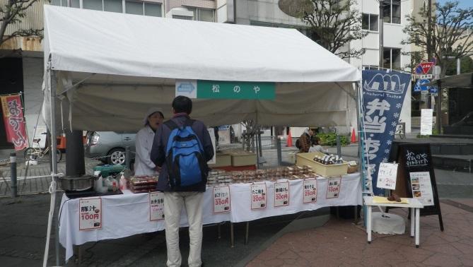 http://www.shizutan.jp/ondanka/event/images/%E6%9D%BE%E3%81%AE%E3%82%84.png