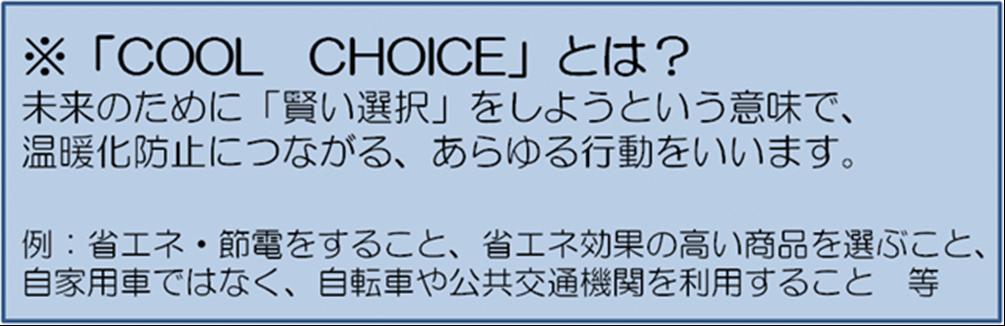 http://www.shizutan.jp/ondanka/event/images/CC%E8%AA%AC%E6%98%8E%20%281%29.png