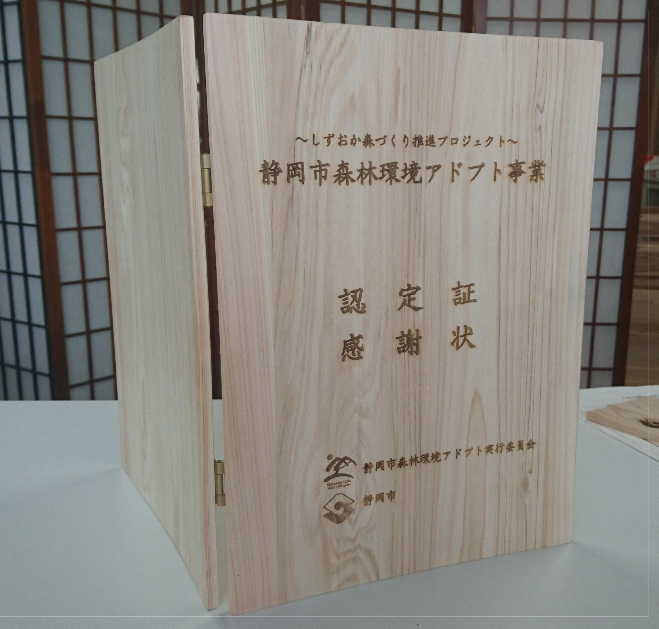 http://www.shizutan.jp/ondanka/event/images/DSC_0374.JPG