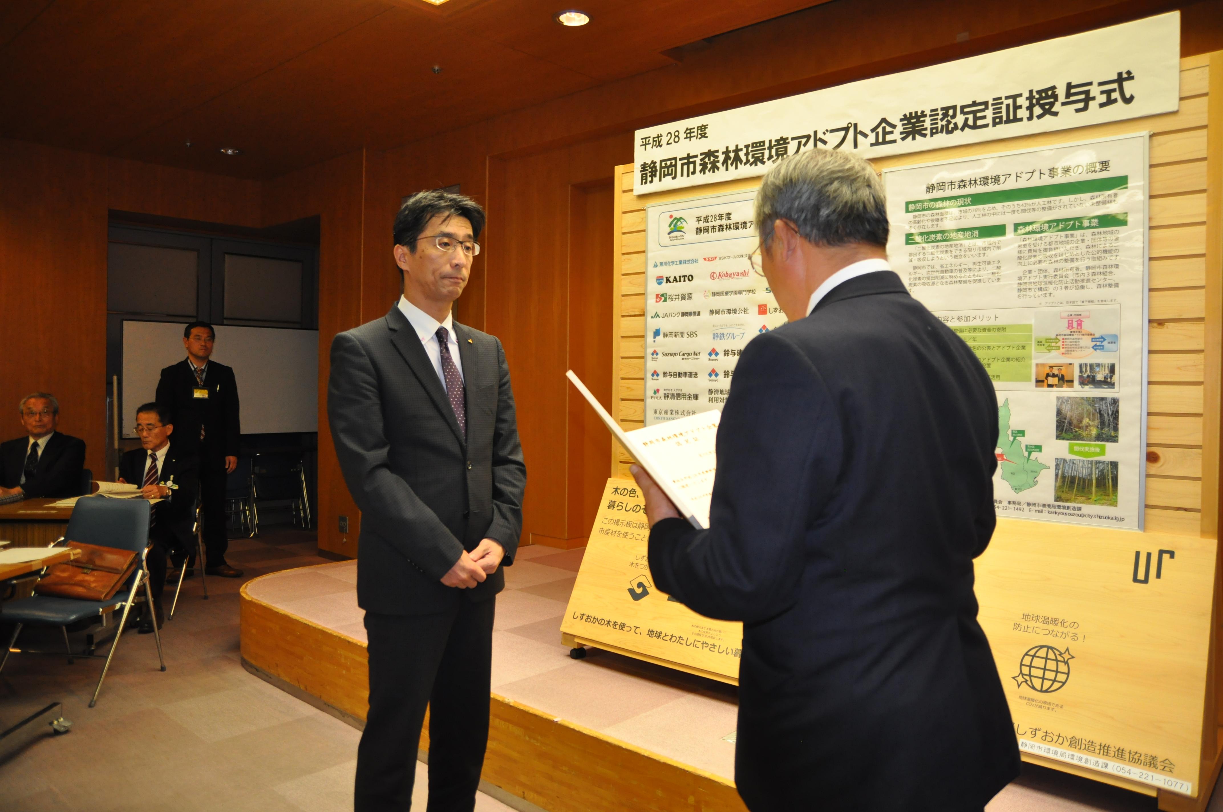 http://www.shizutan.jp/ondanka/event/images/DSC_9540.JPG